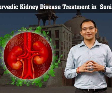 The Best Ayurvedic Kidney Disease Treatment Clinic in Sonipat