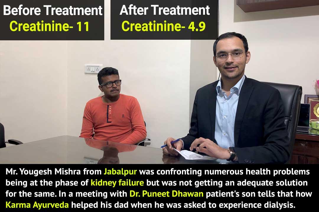 Patient Yogesh Mishra