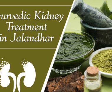 ayurvedic kidney treatment in jalandhar