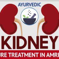 kidney failure treatment in amritsar